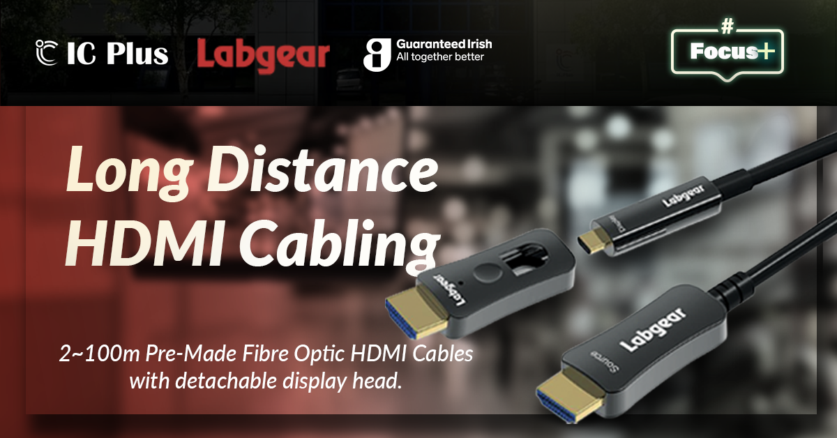 Labgear Long Distance Fibre Optic HDMI Cabling