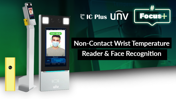 Non-Contact Wrist Temperature Reader & Face Recognition.